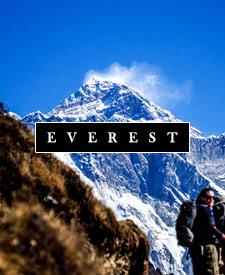 Everest Trip